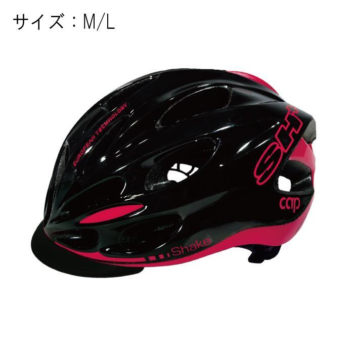 SH+(エスエイチプラス)SHAKE CAP シェイクキャップ ブラック/ピンク サイズM/L ヘルメット