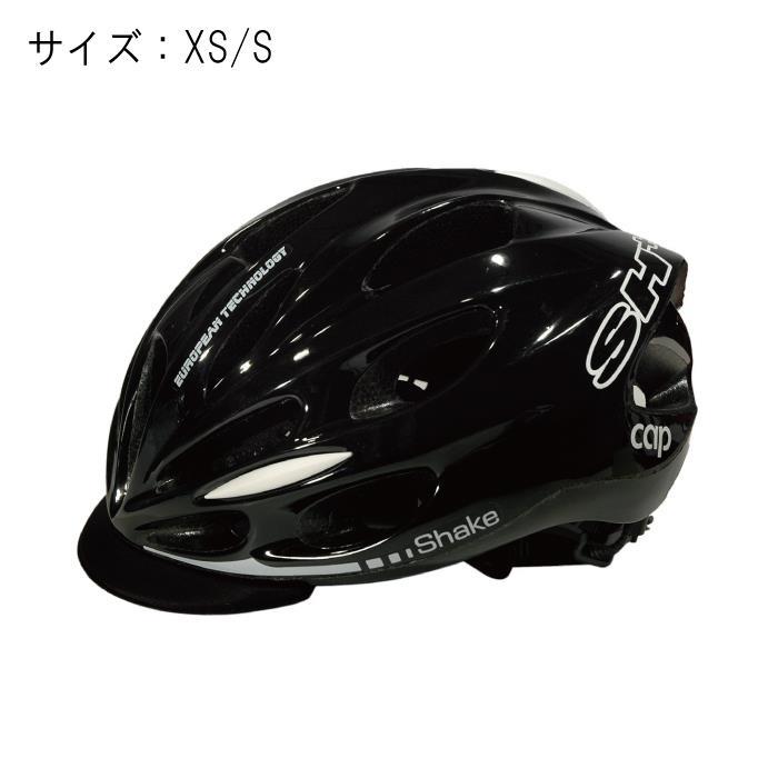 SH+(エスエイチプラス)SHAKE CAP シェイクキャップ ブラック サイズXS/S ヘルメット