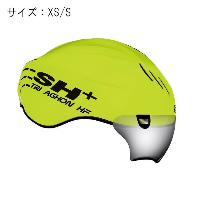 SH+(エスエイチプラス)TRIAGHON HF トライアゴンHF イエローフルオ/ブラック サイズXS/S ヘルメット