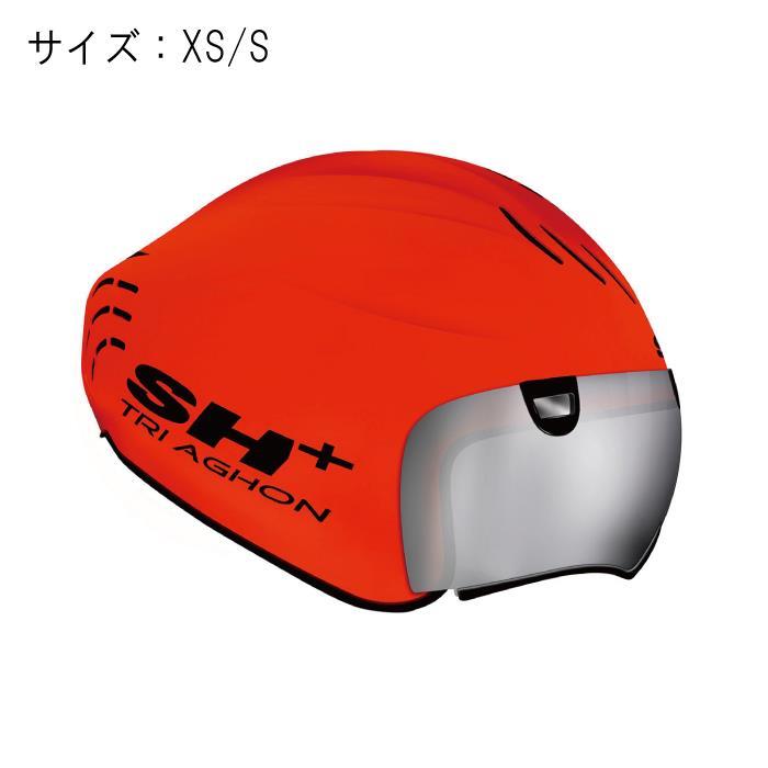SH+(エスエイチプラス)TRIAGHON トライアゴン ホワイト/ブラック サイズXS/S ヘルメット