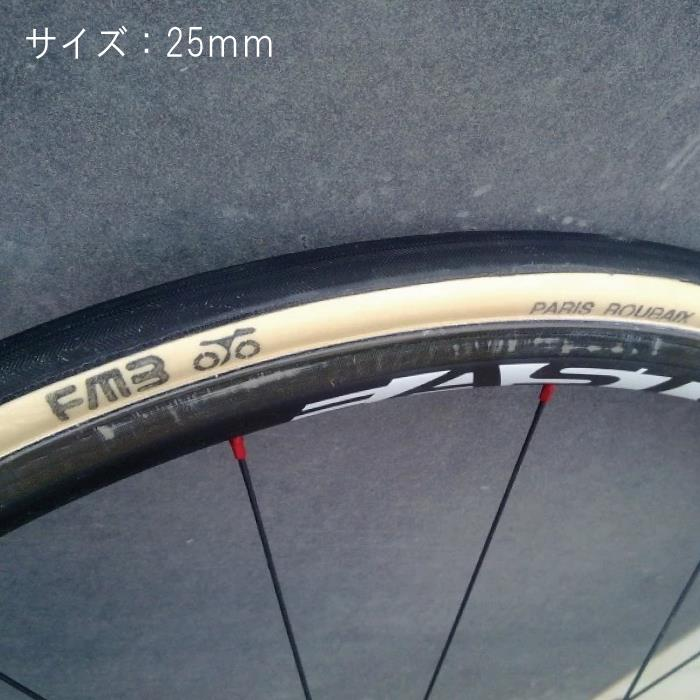FMB (エフエムビー) Paris-Roubaix Coton 25mm チューブラータイヤ