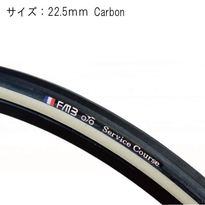 FMB (エフエムビー) SERVICE COURSE Carbon 22.5mm チューブラータイヤ