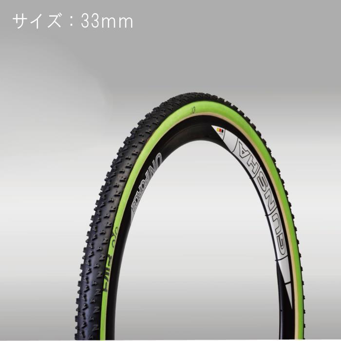 FMB (エフエムビー) SSC Super Mud Pro グリーンサイド 33mm チューブラータイヤ