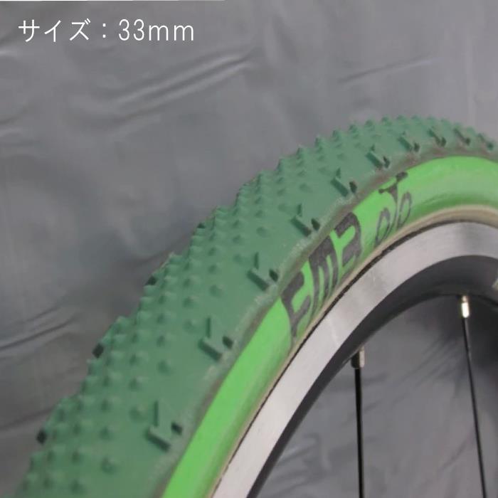 FMB (エフエムビー) SSC Sprint2 Pro グリーンサイド 33mm チューブラータイヤ
