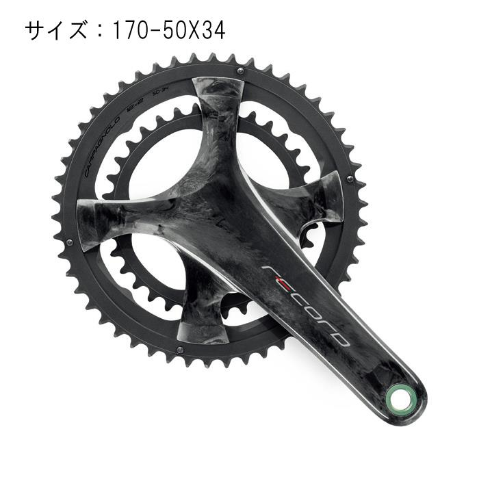 Campagnolo (カンパニョーロ) RECORD カーボン 170-50X34 12S クランク