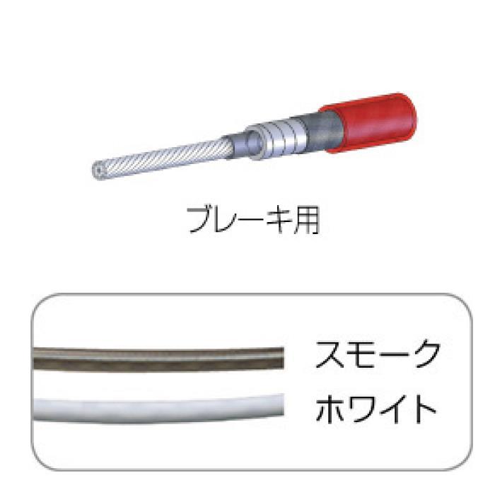 ASHIMA(アシマ)CBB03900 アクションプラスブレーキ アウターケーブル5x50m スモーク