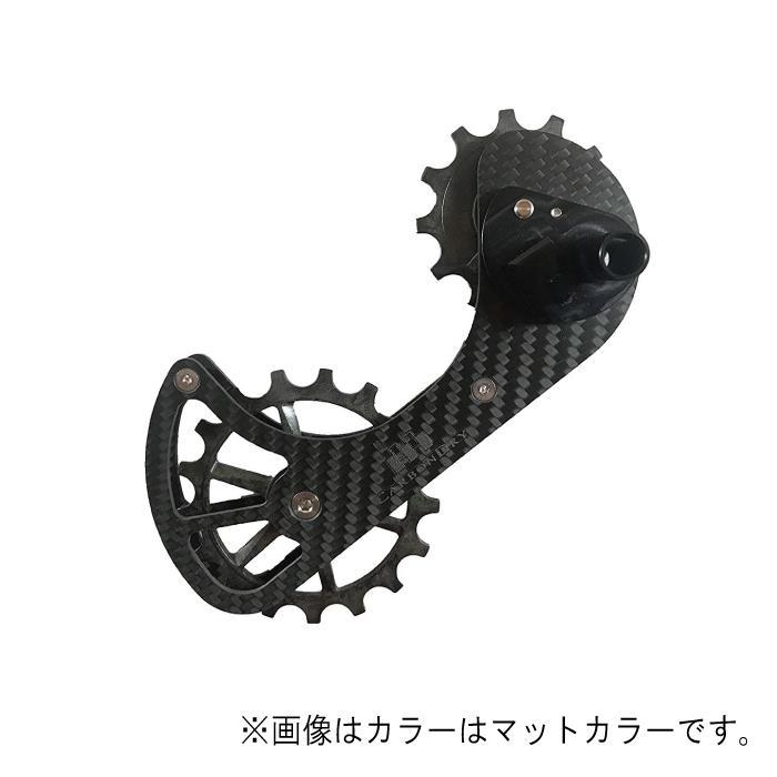 Carbon Dry Japan(カーボンドライジャパン)ビッグプーリーキット V3 PLUS CAMPY 11S グリーン12-17T