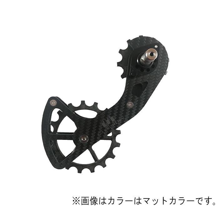 Carbon Dry Japan(カーボンドライジャパン)ビッグプーリーキット V3 PLUS SRAM 11S グリーン12-17T