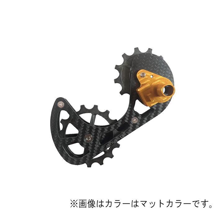Carbon Dry Japan(カーボンドライジャパン)ビッグプーリーキット V3 EVOLUZIONE フルセラミックCAMPY 11S グリーン12-15T