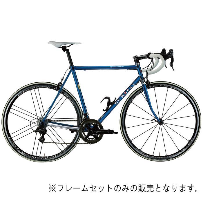 DE ROSA (デローザ)Nuovo Classico Blue Chromeサイズ50 (168.5-172.5cm)フレームセット