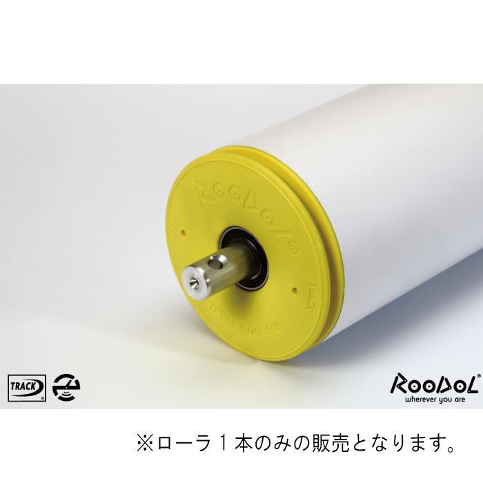 ROODOL(ルードル)e-RooDol イールードルサイクルトレーナー