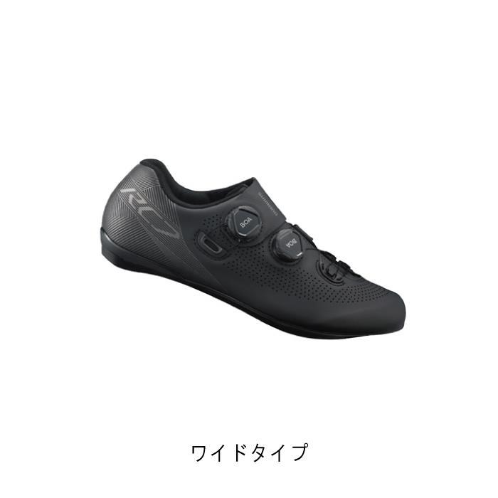 SHIMANO (シマノ) RC7 ブラック ワイドタイプ サイズ42.5(26.8cm) ビンディングシューズ