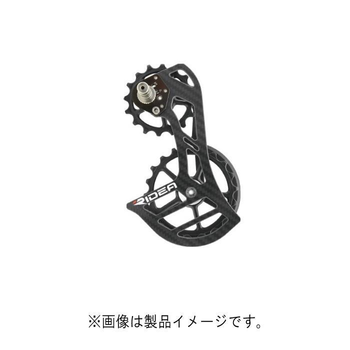RIDEA (リデア) C60 RD CAGE Carbon/FBK 16x20T RD6 ブラック ビッグプーリー