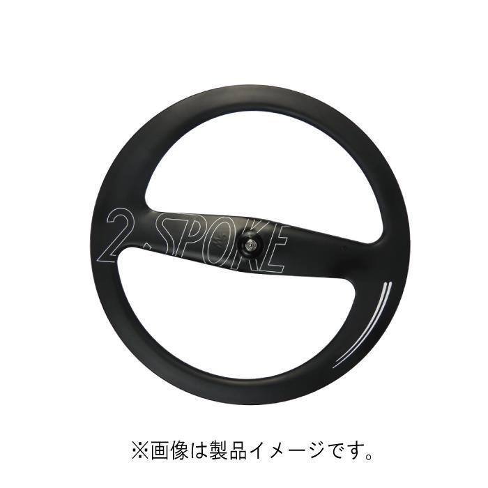 2-Spoke(ツースポーク) ROAD クリンチャー Disc フロント ホイール