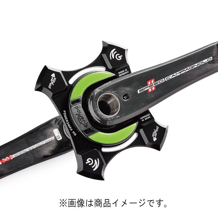 power2max (パワーツー マックス) TypeNG Campagnolo 2015 4アーム 172.5mm クランクセット