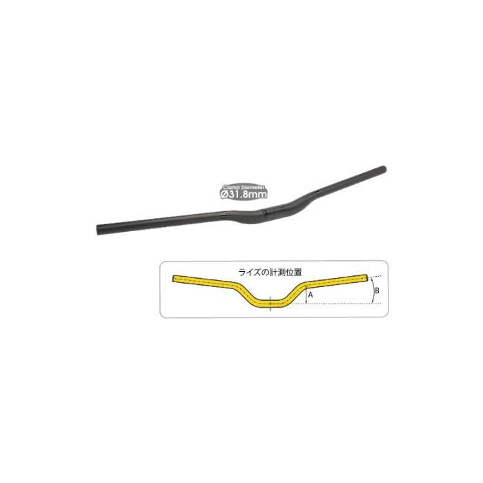 TIOGA (タイオガ) ロングホーン カーボン20 ライザー 780mm φ31.8 ハンドルバー