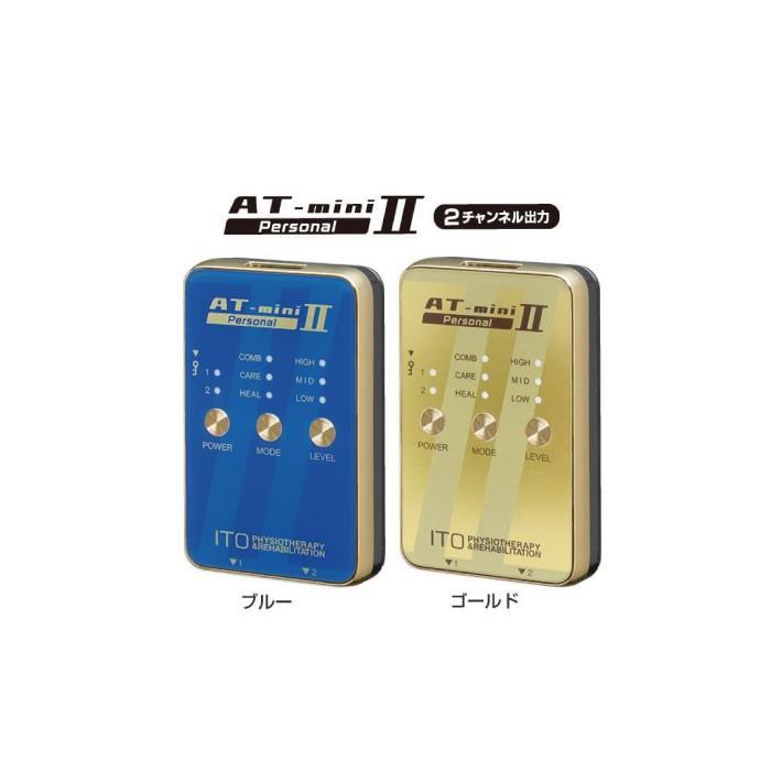 伊藤超短波(イトウチョウタンパ) AT-mini Personal II ブルー コンディショニング機器