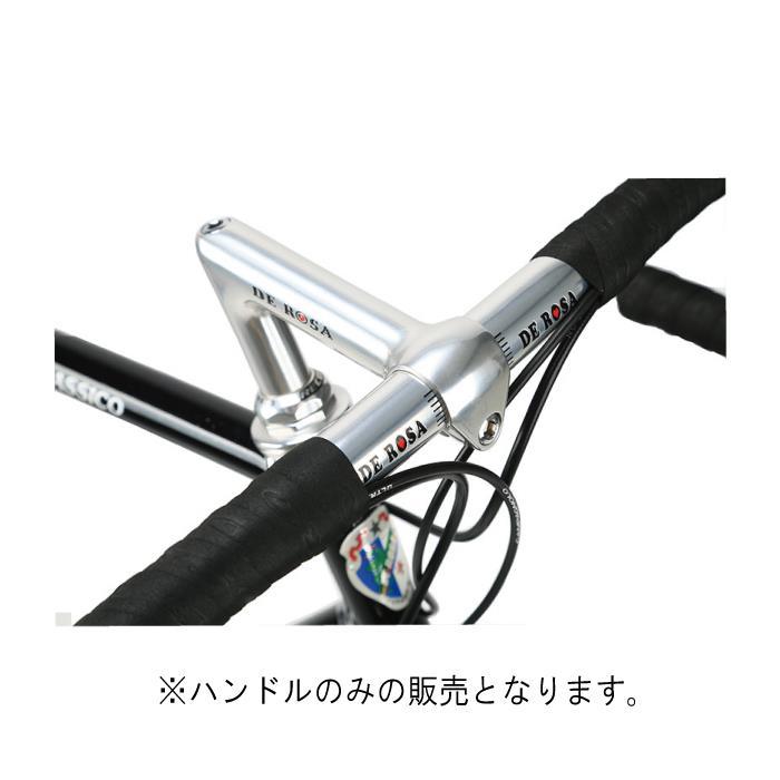 DE ROSA (デローザ) シルバー φ26.0/400mm ハンドル