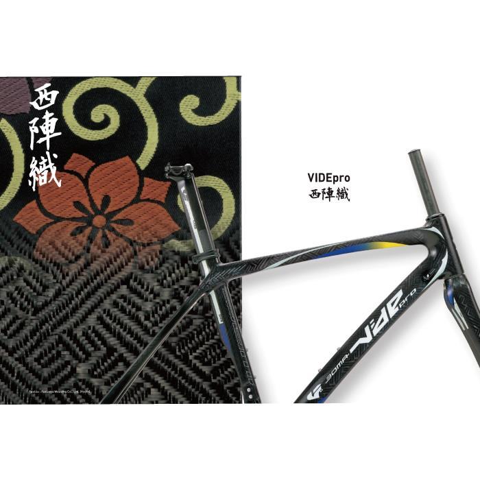 【受注生産商品】 BOMA (ボーマ) VIDE PRO ヴァイドプロ 西陣織 サイズS-440(166-171cm) フレームセット