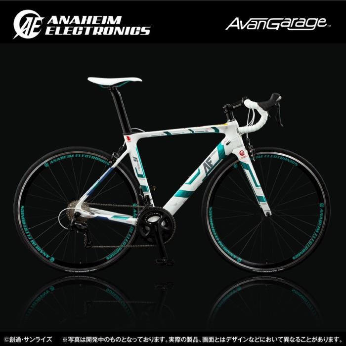 AvanGarage(アバンギャレージ) AE社製 ユニコーンガンダム RB-CAUC01(カーボンフレーム) 450mm ロードバイク