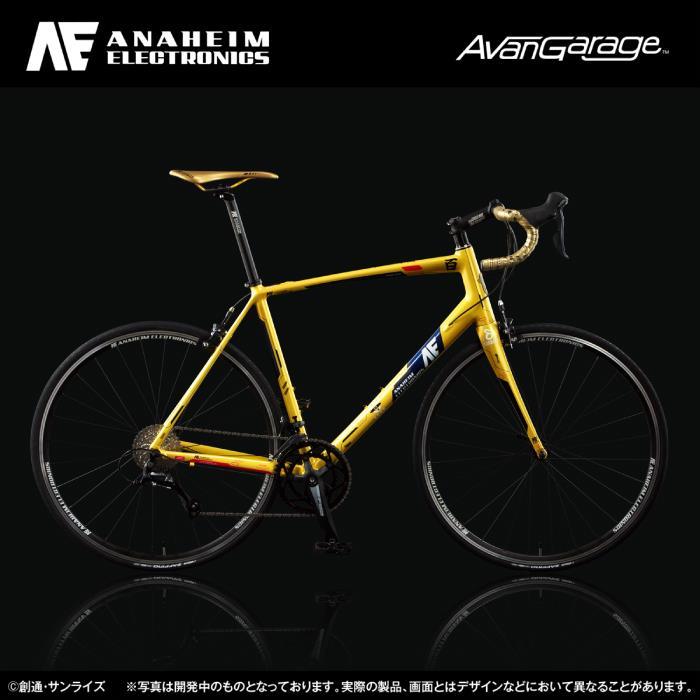 AvanGarage(アバンギャレージ) AE社製 百式 RB-ALHY01(アルミフレーム) 450mm ロードバイク