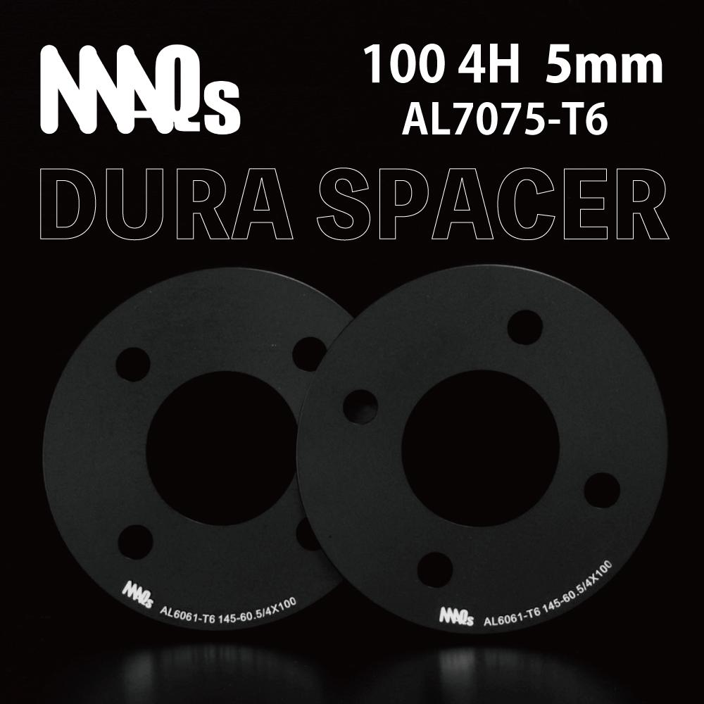 スチールホイールにも対応した大口径単穴スペーサー 鍛造 スペーサー 100 4H 5mm MAQs アルミホイール スチールホイール 超々ジュラルミン アルミ製 単穴 2枚 マックス 軽自動車などに AL7075-T6