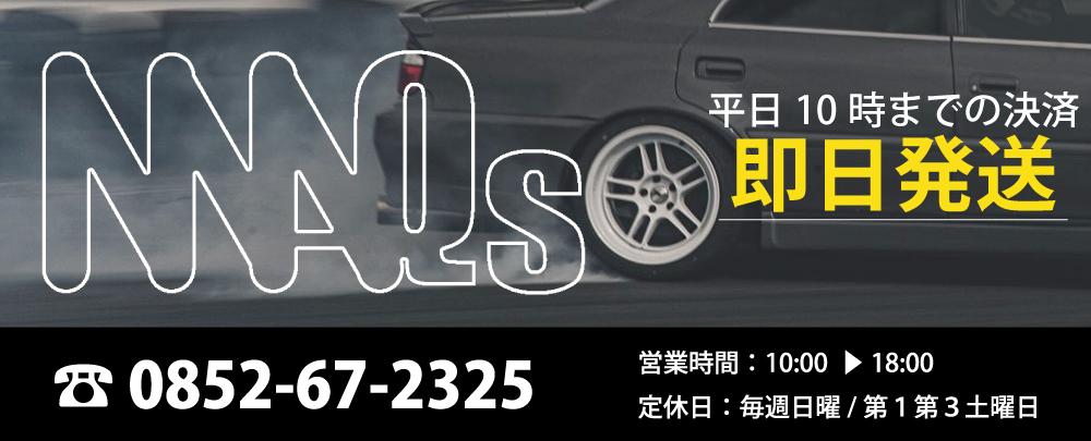MAQSサスペンション:【MAQS】拘って、拘って、拘りぬいた直巻スプリング Made in Japan