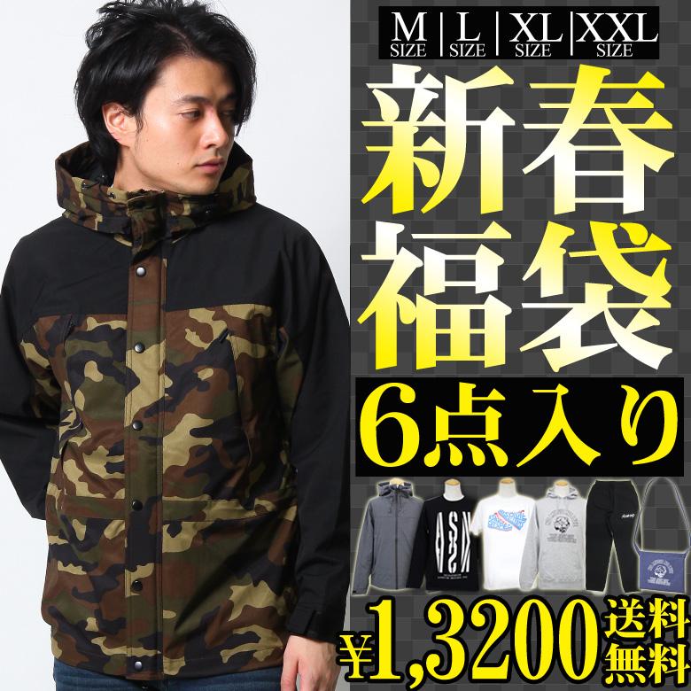 福袋 メンズ ASNA 2020 福袋 送料無料 アスナ福袋 ASNADISPEC アスナディスペック ストリート系 ファッション 大きいサイズ M L XL XXL
