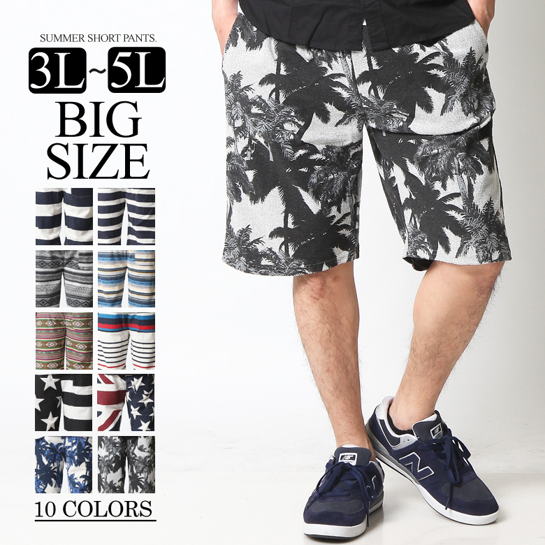 Mens Beach Shorts Popular Music Shorts Jogging Colorful Home