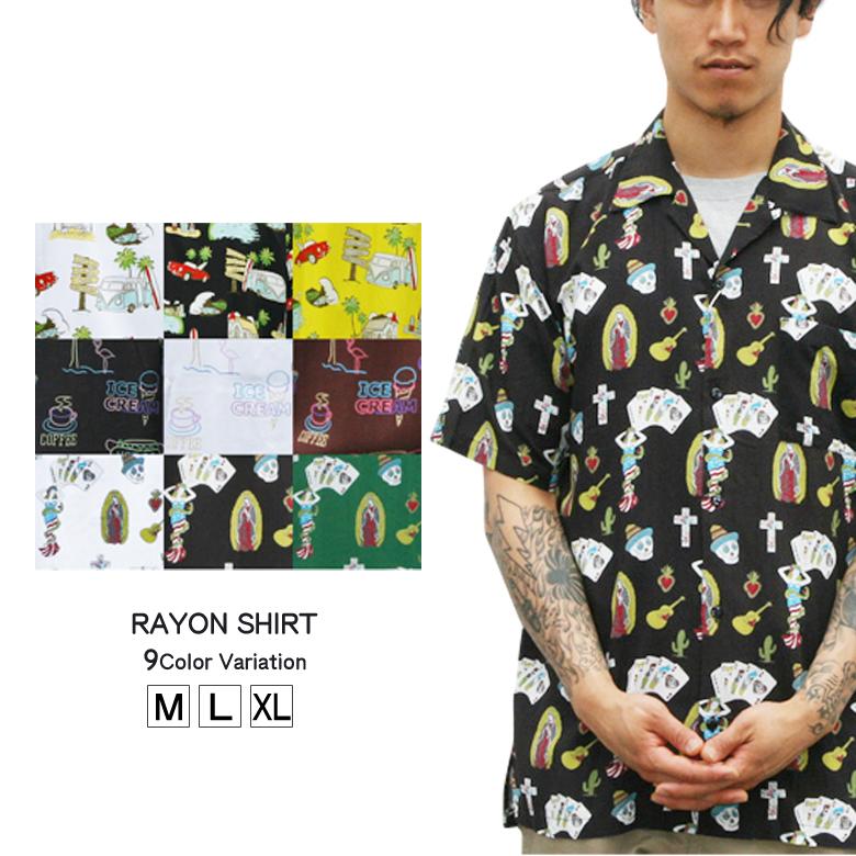 レーヨンシャツ 総柄 開襟 オープンカラー 半袖 カジュアルシャツ 黒 白 ブラック ホワイト マリア ネオン ヤシの木 大きいサイズ M L XL LL 2L