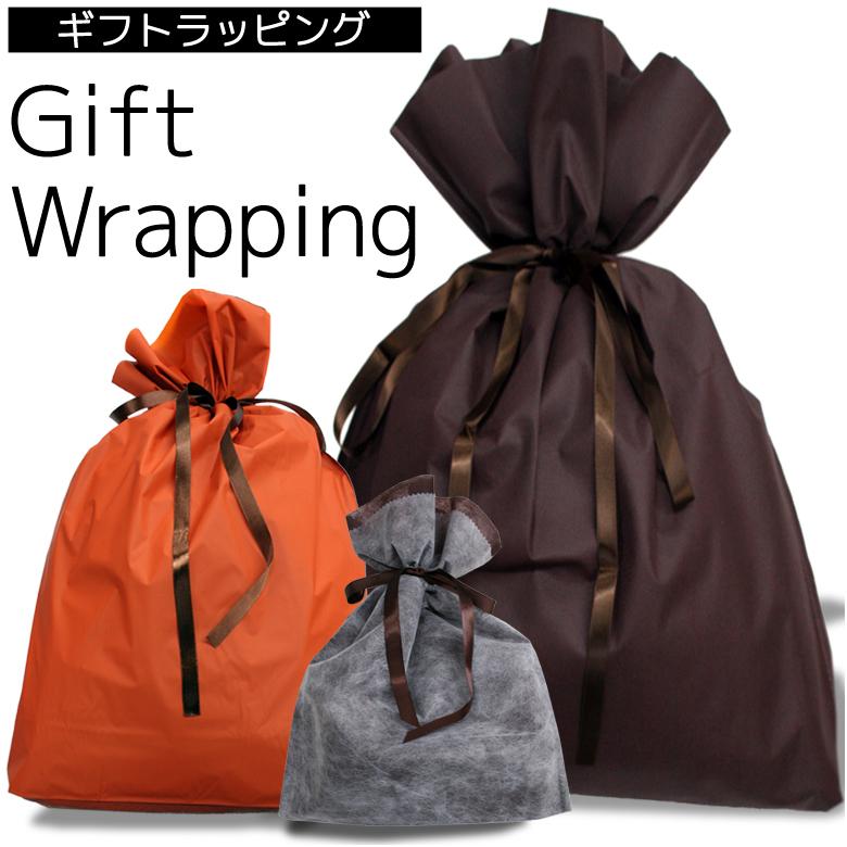 プレゼント包装希望のお客様はこちらを同梱下さい ラッピング袋のみのご注文不可 プレゼント包装 訳あり商品 驚きの値段で ファッション ストリート系