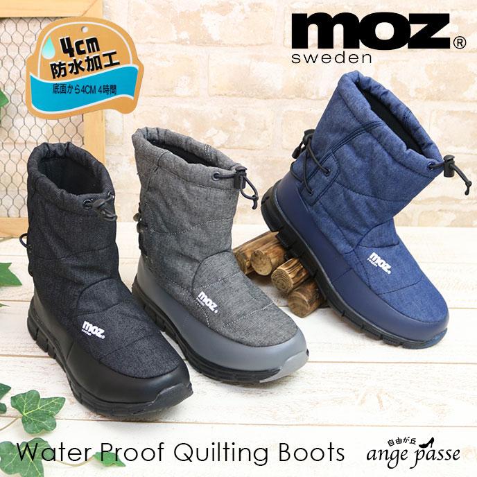 MOZ モズ ウォーター プルーフ キルティング ブーツ 生活防水 北欧 スエーデン エルク ヘラジカ 暖かい 防寒 雪 スノー トレッキング 滑りにくい レディース 靴 シューズ 通販 【返品不可】