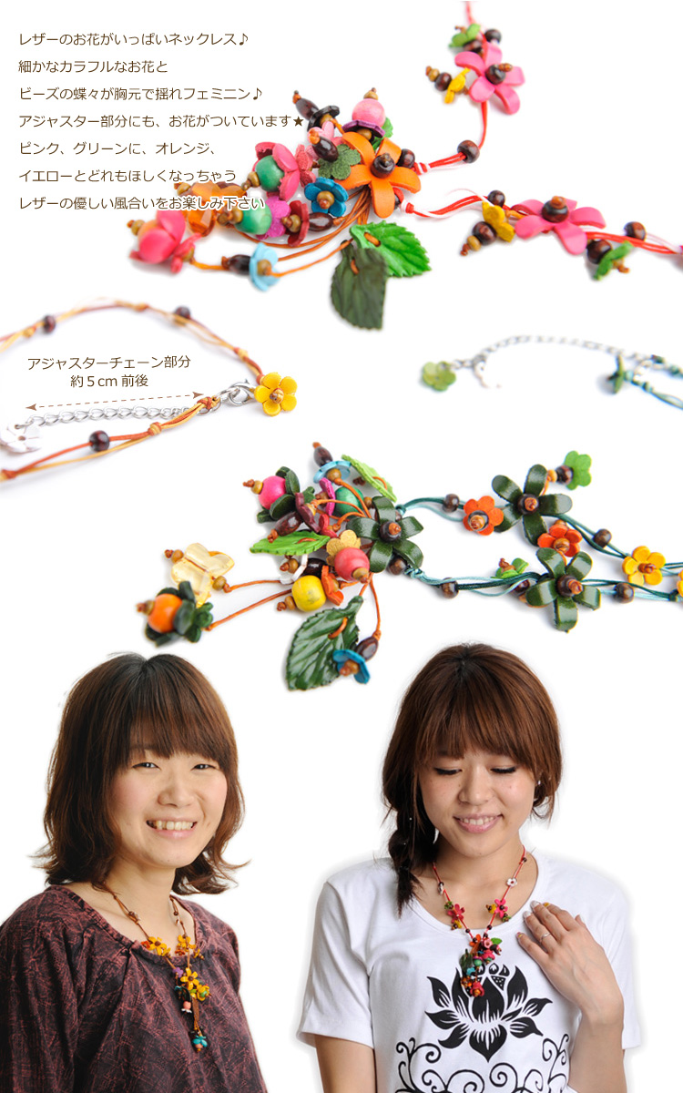 Flowers ♪ leather necklace M @C3A12