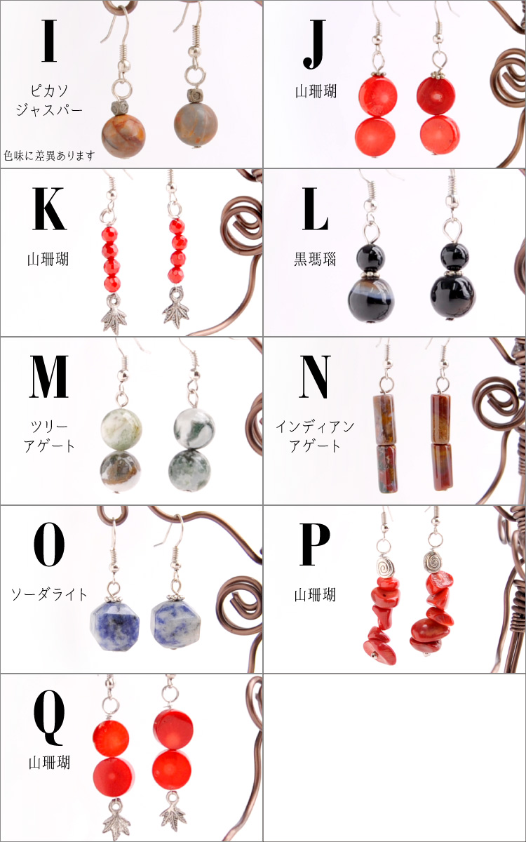 One coin, and affordable! Find natural stone earrings! M @C3A29