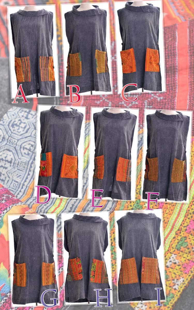 : A pocket is point ★ high neck best tunic ♪ M@B0204[ horse mackerel Ann fashion horse mackerel Ann miscellaneous goods Asia ethnic oriental horse mackerel Ann taste ちゅにっく best high neck race Hmong vest] 10P30Nov13 a Hmong