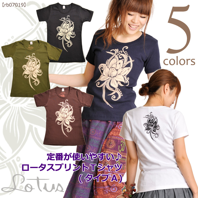 Easy-to-use standard ♪ @T0302 Lotus print T shirt (type A)