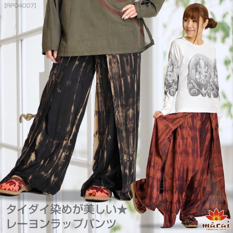 女装裤扎染美丽 ★ 人造丝包裤子 [亚洲时尚亚洲杂货店民族时尚波希米亚东方亚洲] | 长裤子尼龙人造丝涤纶 |