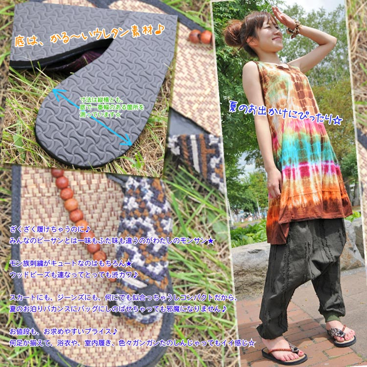 Hmong embroidery and wood beads Kora rice I @E1102 feel free to Shibu カワッ ♪ Hmong Sandals [Asian fashion Asian gadgets Asian clothing outfit ethnic Oriental Asian thick bottom Sabot slip-on slippers slip-on clogs clogs yukata Beach Sandals polyurethane m