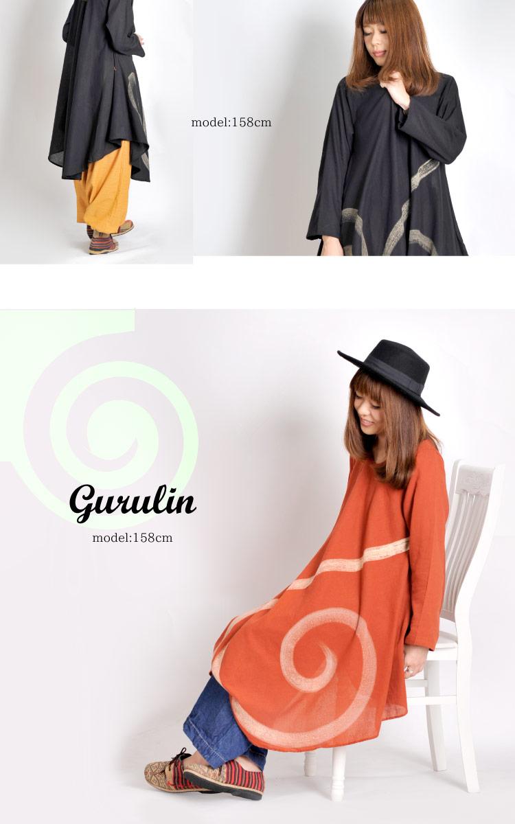 0afdd97dcb2 ... Dress tunic long sleeves big size lady's L/LL black / brown / green /