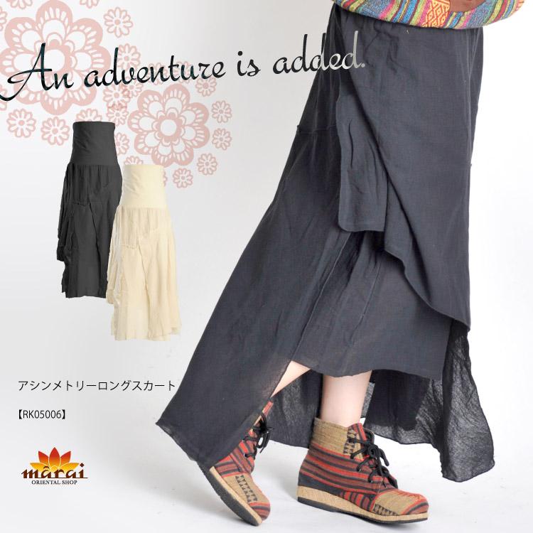 コーデに個性と冒険をプラス。アシンメトリーロングスカート アジアン ファッション アジアン雑貨 エスニック ファッション ボヘミアン オリエンタル アジアンテイスト スカート ブラック ホワイトロング丈 ろんぐ アシンメトリー マキシ丈