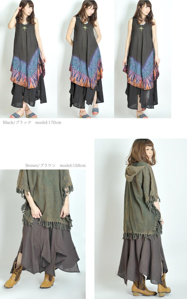 Cute and simple. Asymmetrical frilly skirt [ethnic Asian Bohemian fashion cotton flare elbow-length Maxi length A line Acme]   skirt skirt cotton   10P05Nov16