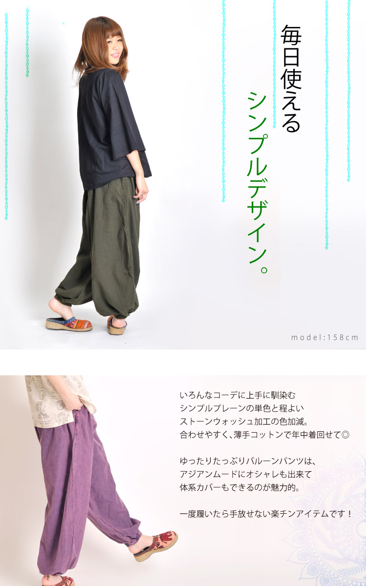 Stonewash ♪ simple color balloon pants M @A0100 the butterfly grid cotton dyed skirt style Maxi dress].