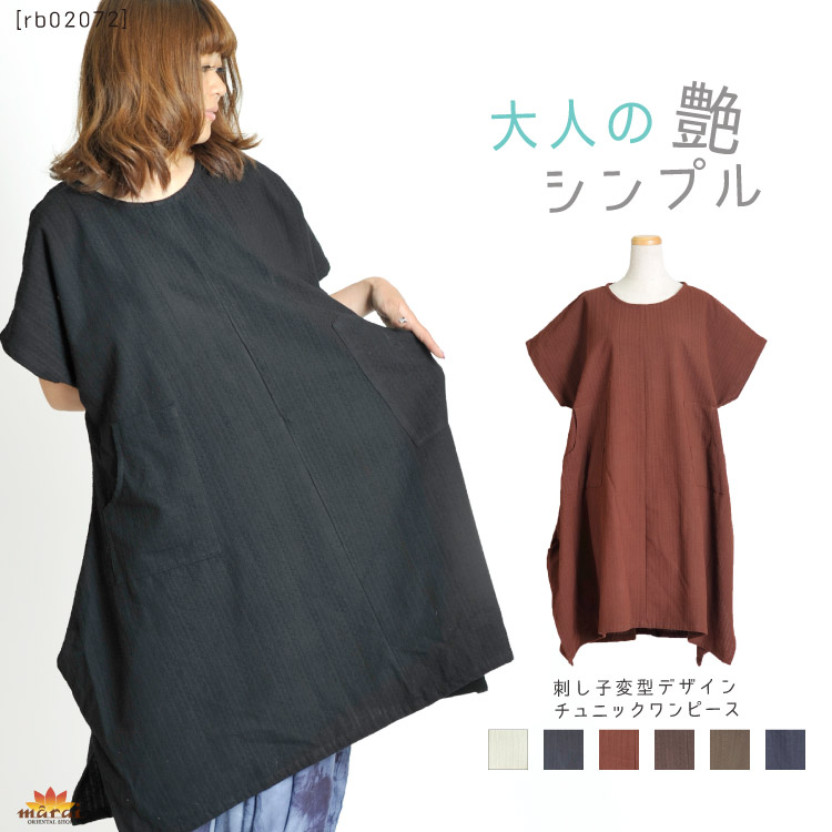I like simple ♪ quilting is decisive & solid cotton! @F0101 | one piece short sleeve |