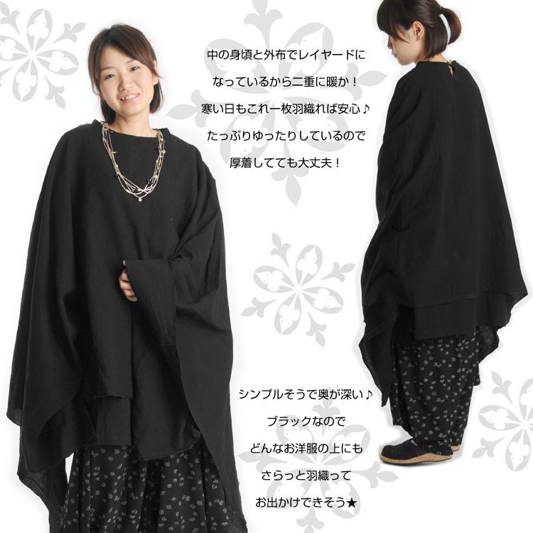 ★ warmth of a chic take take @E1106 [Asian fashion Asian sundry ethnic fashion Oriental Asian black Black poncho pop little coat jacket unisex men's simple chic]