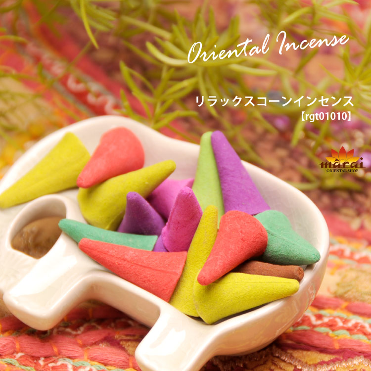 Surrounded by Oriental fragrance ♪ introduction to リラックスコーンイン sense ★ M @A0001 Asian goods ♪ is incense cone type
