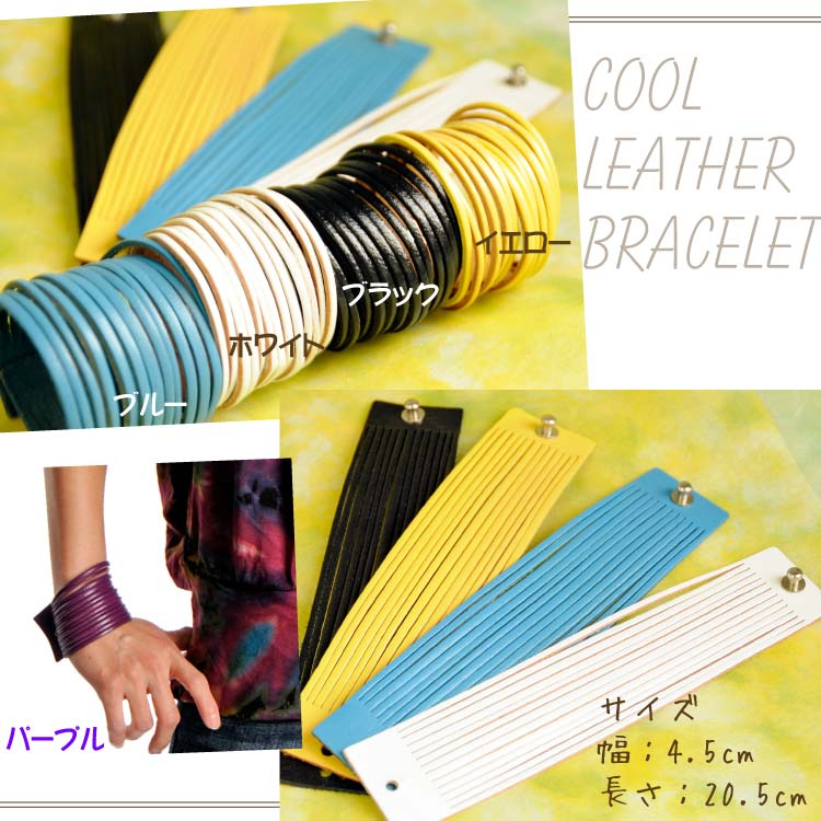I am selected with one of this coolly! Leather bracelet ☆ M@C3A23