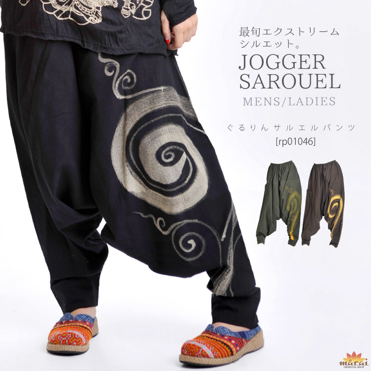 d756cd89e45b8 ぐるりん print! Men's lady's | round and round latest sarouel pants dance wear  mail order ...