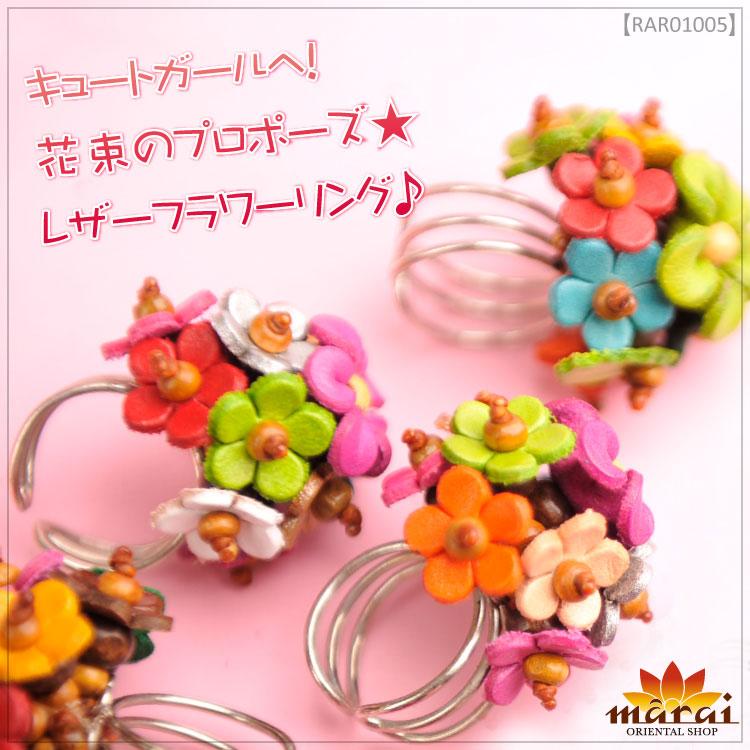 Asian Casual MARAI | Rakuten Global Market: To a cute girl! Proposal ...