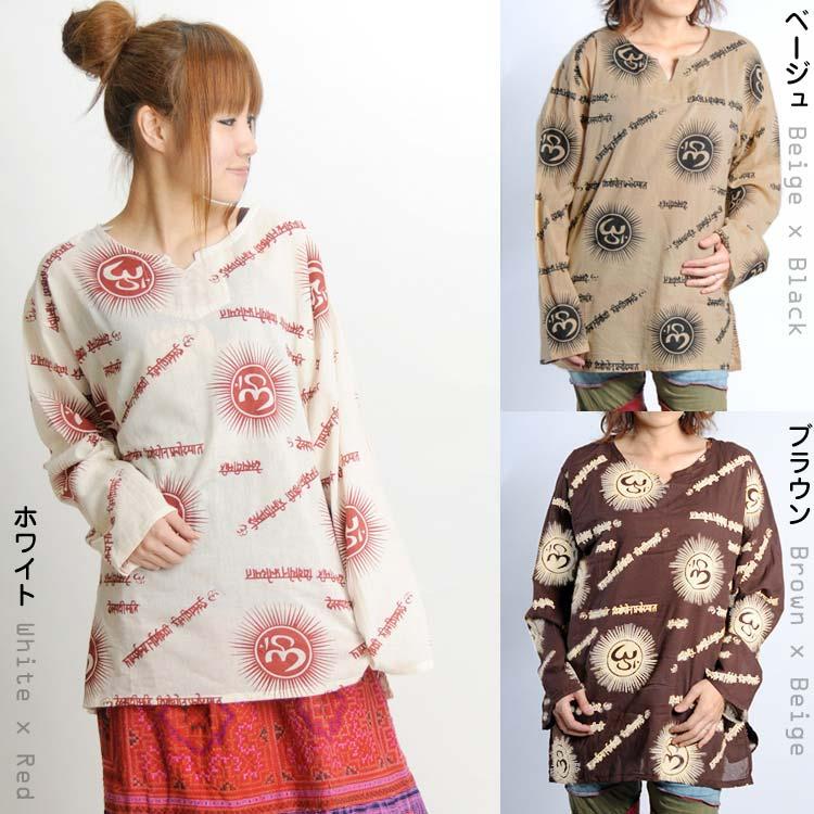 Rakuten Japan sale ★ Hindi pattern print ☆ ユニセックスプル over M @K0206