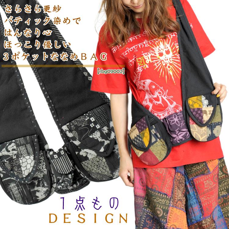 Murmuring chintz ♪ in batik dyeing hannari heart most was soft bulge-friendly @D0201 of pocket or shoulder bag ♪ | shoulder bag other |
